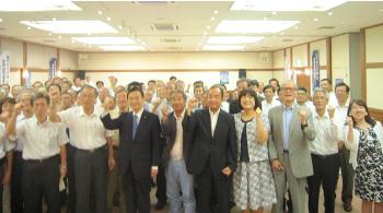 「うず潮」の世界遺産登録を推進する淡路島議員連盟(画像1)