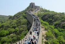 Great Wall of China (China)