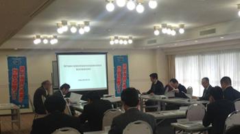 鳴門海峡の渦潮世界遺産学術調査検討委員会(画像1)